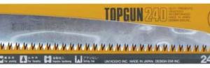 Top Gun 200mm Replacement Blade